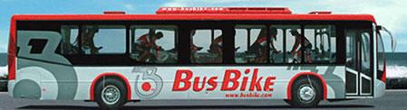 Bus Bike in Rio de Janeiro